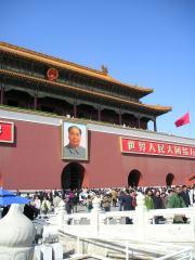 Pechino_04_2007 026