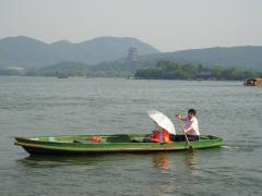 Hangzhou 030