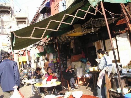 2_12_2006_OldCity_market 033