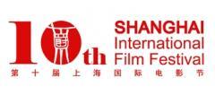 Shanghai International Film Festival - logo