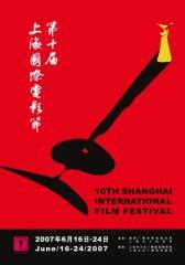 Shanghai International Film Festival - poster