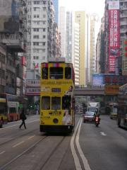 Hong Kong - tram
