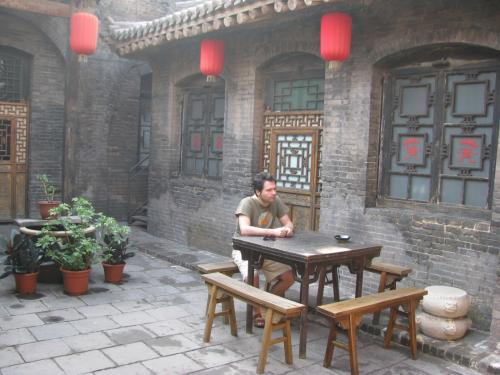 Pingyao guesthouse