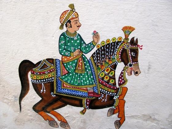 peinture - Udaipur